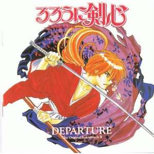 Departure the Original Soundtrack II: NORIYUKI ASAKURA