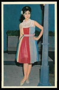 60s Hong Kong actress SIU FONG FONG Lyrics card cc144
