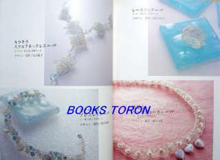 Silver Beads Jewelry 104/Japanese Bead Crochet Book/292