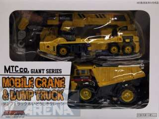 Transformers Make Toys Yellow Giant Crane & Dump Truck Set B